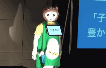"""服务机器人""""胡椒""""大秀角色扮演 制服很全套"""
