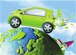 【前瞻】这波电动汽车浪潮前景几何?