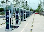 大众斥3亿美元 在全美建电动汽车充电站