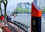 依托移动物联网平台优势,这家共享单车将率先解决停车困难的问题