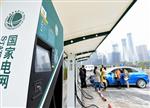 63家在京央企提交新能源汽车购置充电桩建设需求