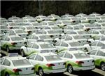 新能源车一周热点:生产资质再添新人 吉姆西起诉案引关注