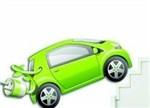 """现有新能源车资质申请者的""""经验之谈"""""""