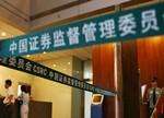 冯小树4.99亿被罚没案:鱼跃医疗与紫馨药业涉案