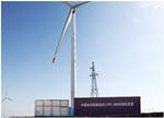 阳光电源5MW中压海上风能变流器首家通过低电压穿越性能测试