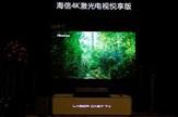 """完善4K激光产品线 海信再次""""搅局""""传统电视大屏市场"""