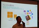 """详解骁龙660/630:高通中端产品""""大换血""""式更新"""