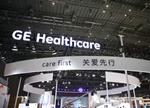 段小缨:GE全速推进中国医疗数字化战略