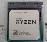 Ryzen显威力:AMD Q1营收涨18% 净亏同比收窄