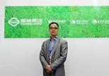 通威新能源有限公司总经理姜天齐:渔光一体 构建光伏新生态