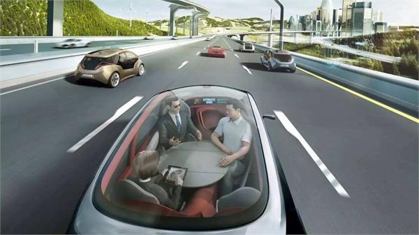 """关于无人驾驶 这些""""干货""""你应该知道"""