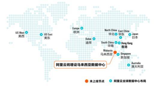 报告:2017全球超大规模数据中心已超过390个 中国位居第二但仅占8%