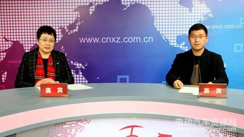 徐州出台促进新能源发展实施方案 开展燃料电池和关键零部件研发
