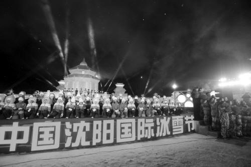 激光箭道染亮坛城 沈阳国际冰雪节开幕布展面积最大的冰雕群亮相