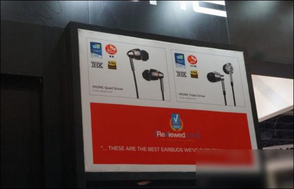 1MORE三款产品获CES创新奖 电竞耳机妹纸用也很Nice