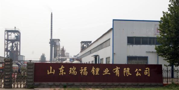 美都能源回应称瑞福锂业2万吨碳酸锂生产客户稳定