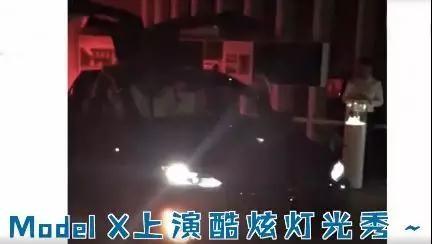 CES现场直击第二波:中国军团表现如何?