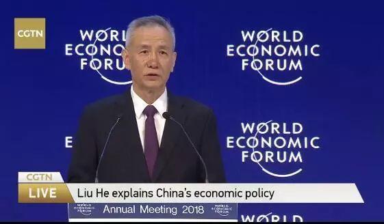 意见领袖刘鹤、高纪凡在达沃斯论坛都有哪些新能源主张?