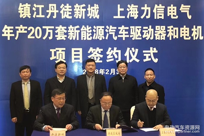 投资5亿 上海力信电气电机电控基地落户镇江