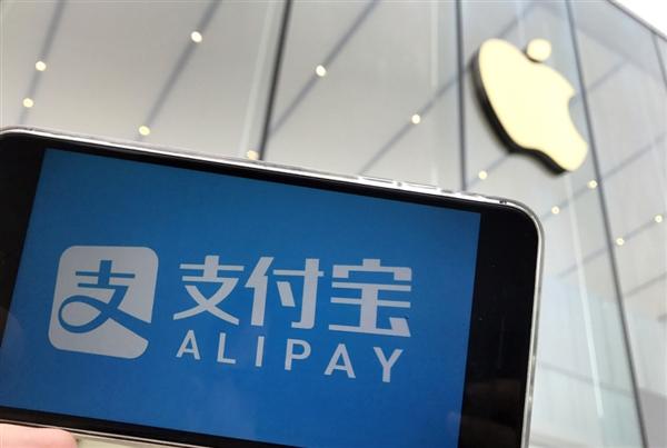 苹果Apple Store零售店可以支付宝付款 还能用花呗