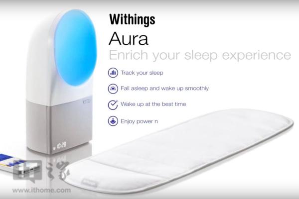 诺基亚的转型:发布Nokia Sleep,能检测睡眠还能自动关灯、控制空调