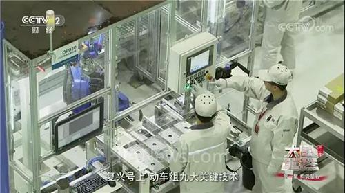 【大国重器】全球第二条igbt智能生产线