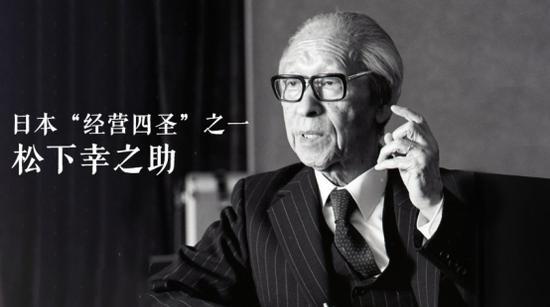 时代骄傲 TCL演绎中国制造的全球化进击之路