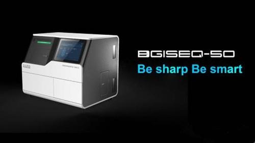华大基因发布新款临床认证基因测序仪BGISEQ-50