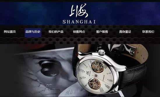 中国第一家手表厂也做跨境电商了