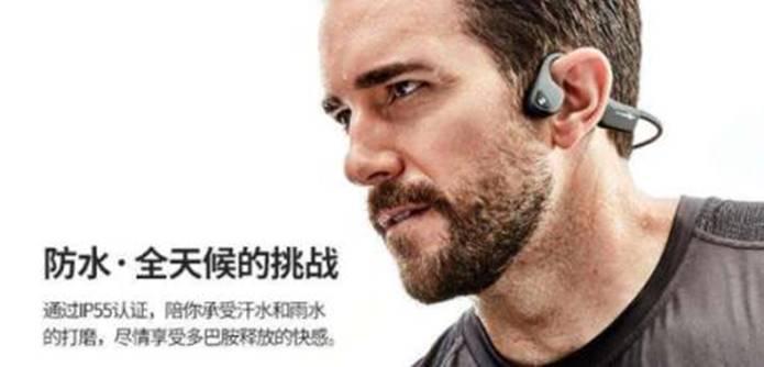 经得起315个推敲:AfterShokz骨传导耳机的品质承诺