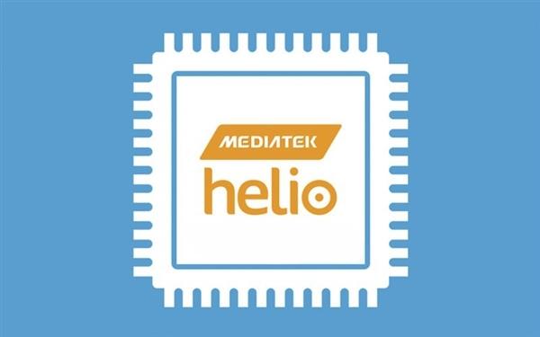 对标骁龙660,联发科发布中端芯片Helio P60