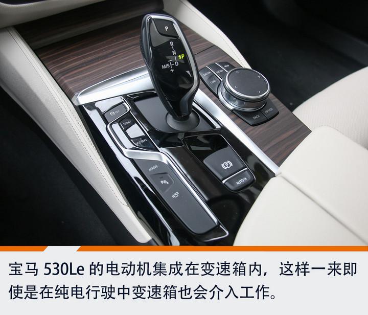 动态试驾宝马530Le 快、省油、舒适、科技是核心
