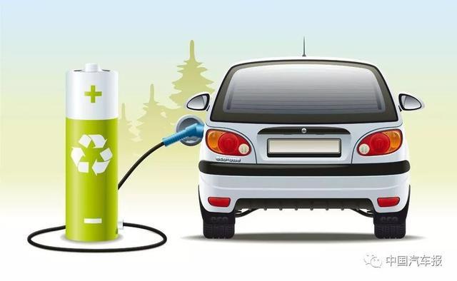 开了三年的电动车置换不如报废,该怎么办?
