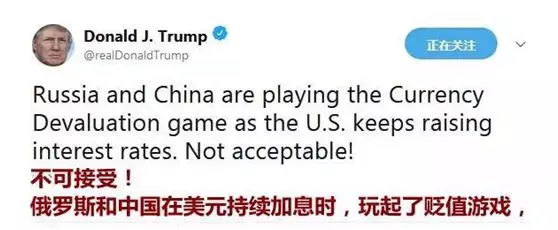 贸易战升级:美国封杀中兴 商务部回应