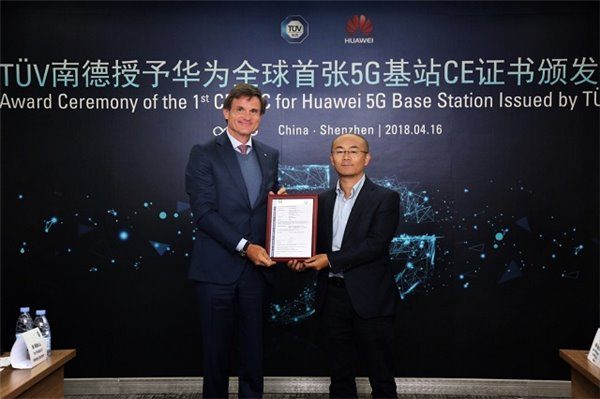 """华为5G产品获全球首张""""欧盟通行证"""""""