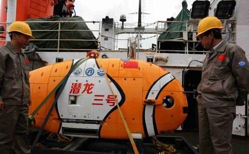 """中国最先进的自主水下机器人""""潜龙三号""""将海试"""
