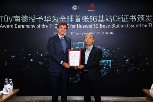 华为获得全球首张5G产品CE-TEC认证证书