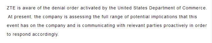 中兴通讯回应遭美国禁令:正全面评估影响 H股短暂停牌