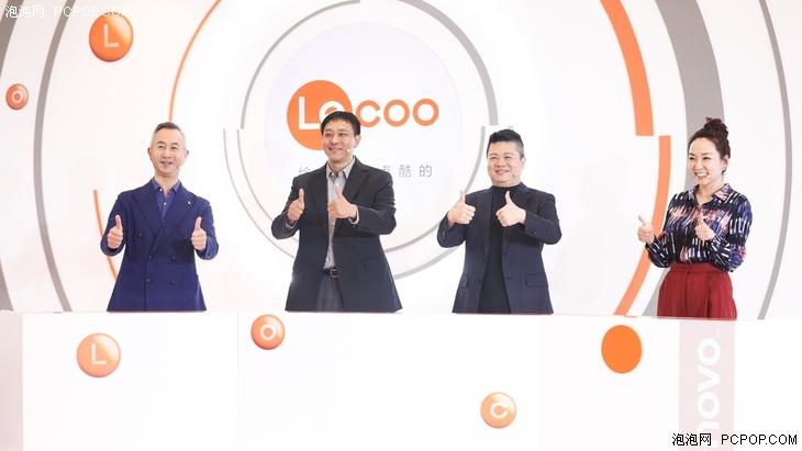 首发三款新品 联想推出智能物联消费赋能品牌Lecoo