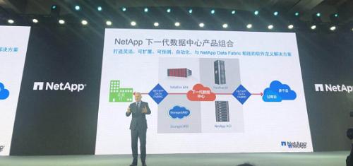 "NetApp:用创新赢得数据领域""头号""荣誉"