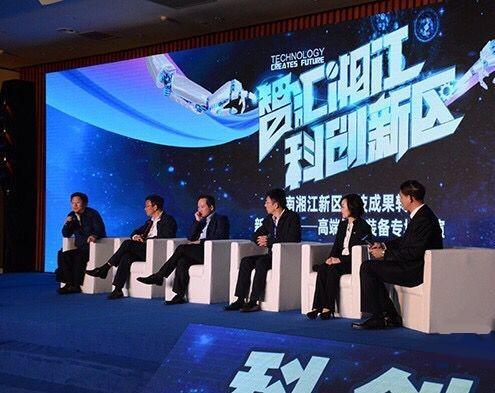机器人行业领军者李泽湘谈长沙如何抓住智能制造机遇