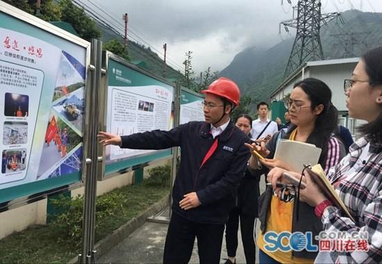 震后十年投资超600亿元 汶川特大地震灾区用电量翻一番