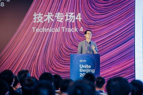携手Unite Beijing 2018,VR内容如何迎来春天