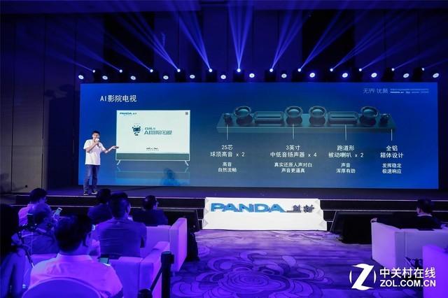 AI技术+顶级音响!老牌熊猫电视强势回归