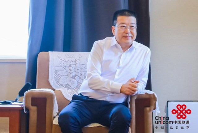 """河北联通副总经理姚荣智:联通""""未来城市""""建设的使能者和推动者"""