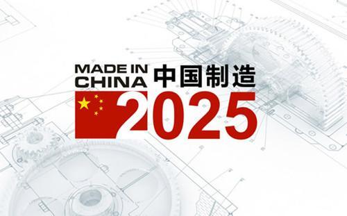 中国制造2025背景下,解析产品信息管理(PIM)和工业互联网的关系