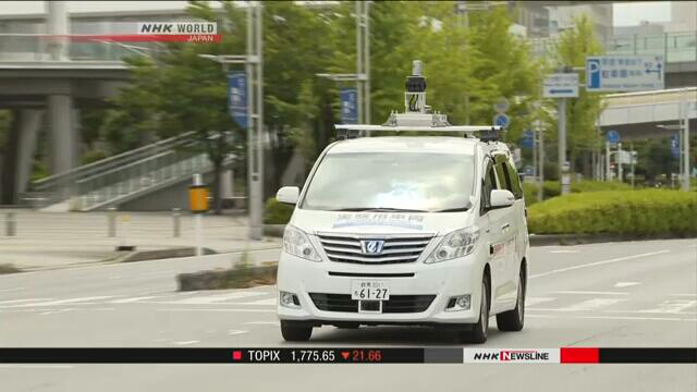 日本开展自动驾驶汽车试验 目标是城市商业中心