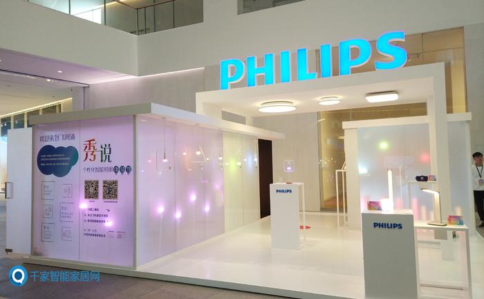 中国照明行业发展趋势:设计师跨界合作智能互联