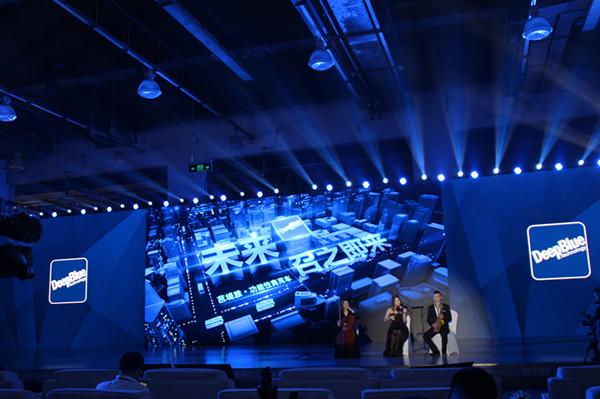 线上的便利+线下的触感 深兰芭堤雅功能性商用车要革新零售的命?