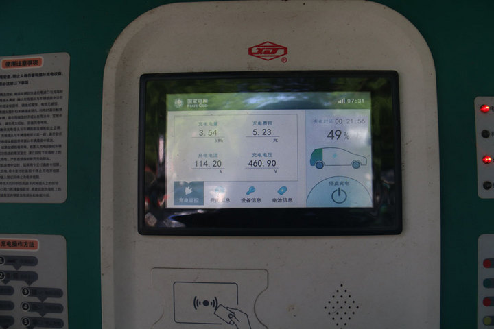 电动出游并不难 比亚迪e5 450带你出京观航母